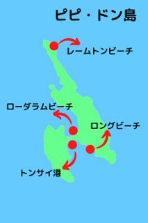 ピピ島エリア地図