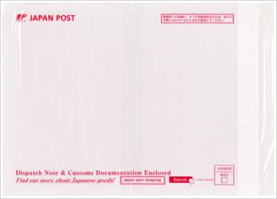 国際郵便マイページサービスの専用パウチ