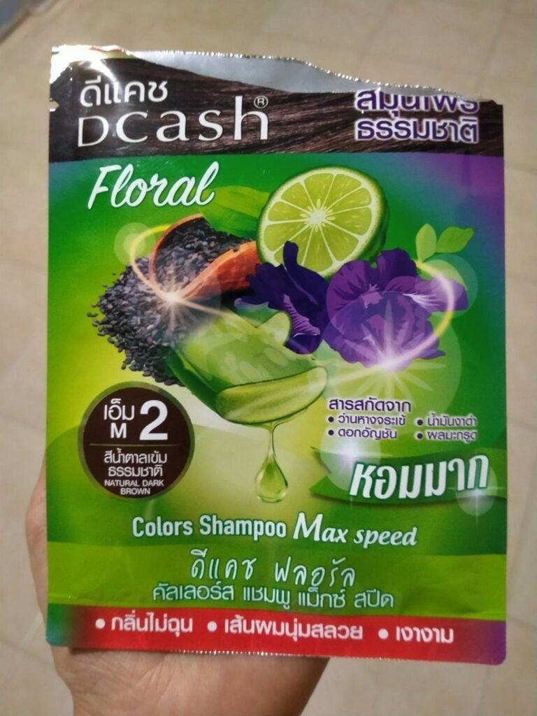 タイで買えるパウチタイプの白髪染め