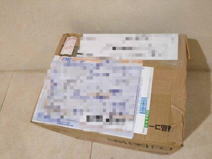日本からタイにEMSで届いた荷物2