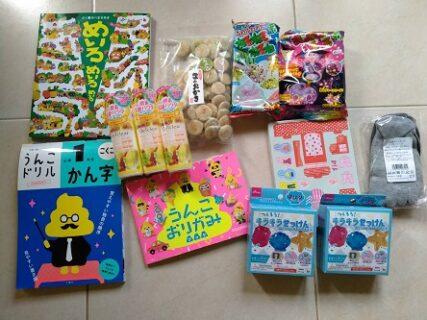 日本からタイにEMSで届いた荷物3