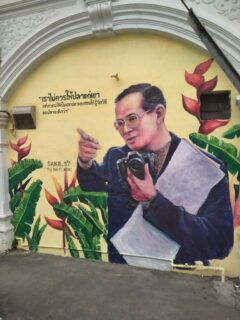 I told sunset about you聖地巡礼ディブック(Dibuk)通りの壁画前国王