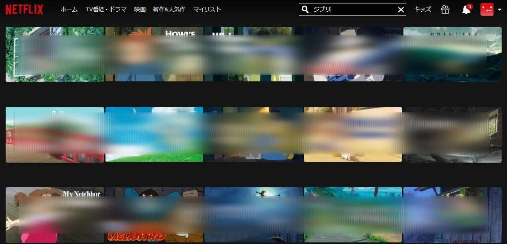 タイのネットフリックスで視聴できるスタジジブリ作品