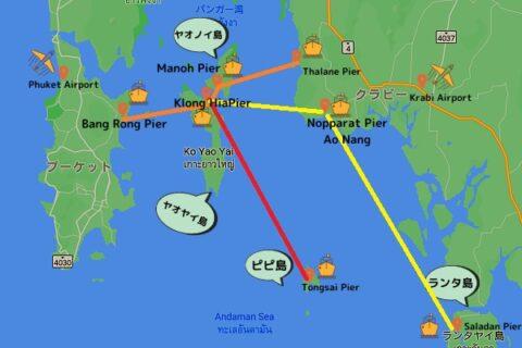 ヤオ島行きの船