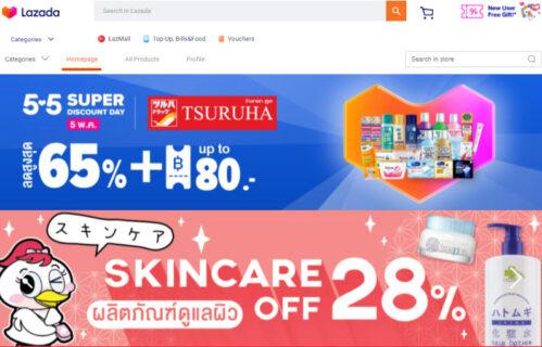 タイの通販再サイトLazada