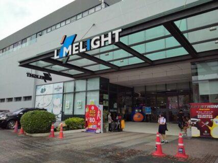ミシュランガイド プーケット2021ビブグルマン獲得のRaya(ラヤー)付近の商業施設LIMELIGHT