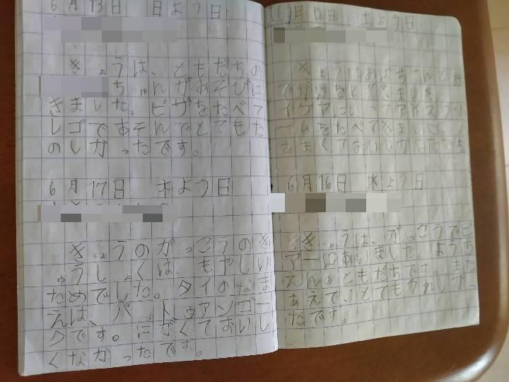 プーケット在住6歳児日本語の日記
